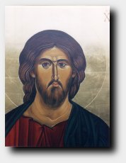 Athonite Christ