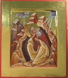 Prophet Elijah_